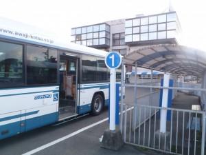 6) 岩屋港バス停