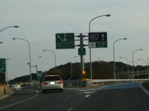 15) 分岐 淡路IC出口へ