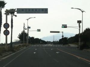 21) 鵜崎交差点を直進