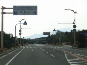 22) 国営明石海峡公園淡路口の案内板を右へ