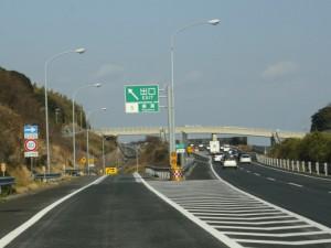 3) 東浦IC 左へ
