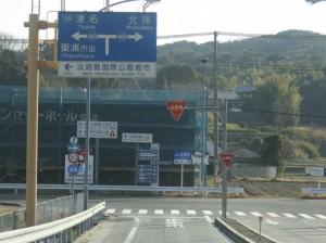 5) 料金所を出て丁字路を左へ