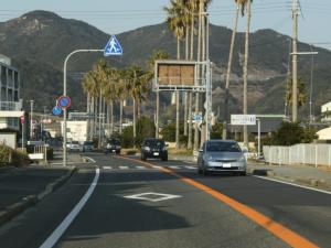 7) 国道28号線直進