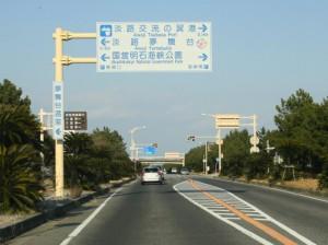 8) 夢舞台前交差点を通過