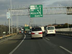 1) 玉津ICを過ぎて徳島方面へ