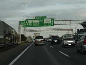 3) 徳島(明石大橋)方面 左斜線へ