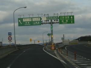 7) 永井谷JCT 徳島(明石大橋)方面へ